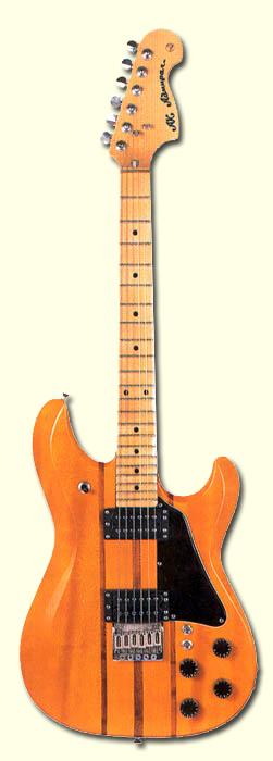 АК Адмирал – гитара со званием