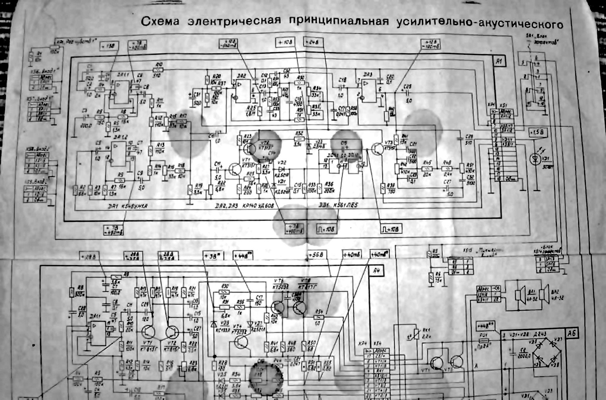 схема комбоусилителя форте 601 и 602 для электрогитары