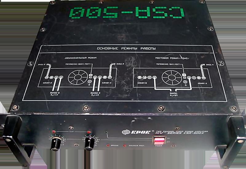 Усилитель Одиссей 010 стерео - схема, внешний вид, фото