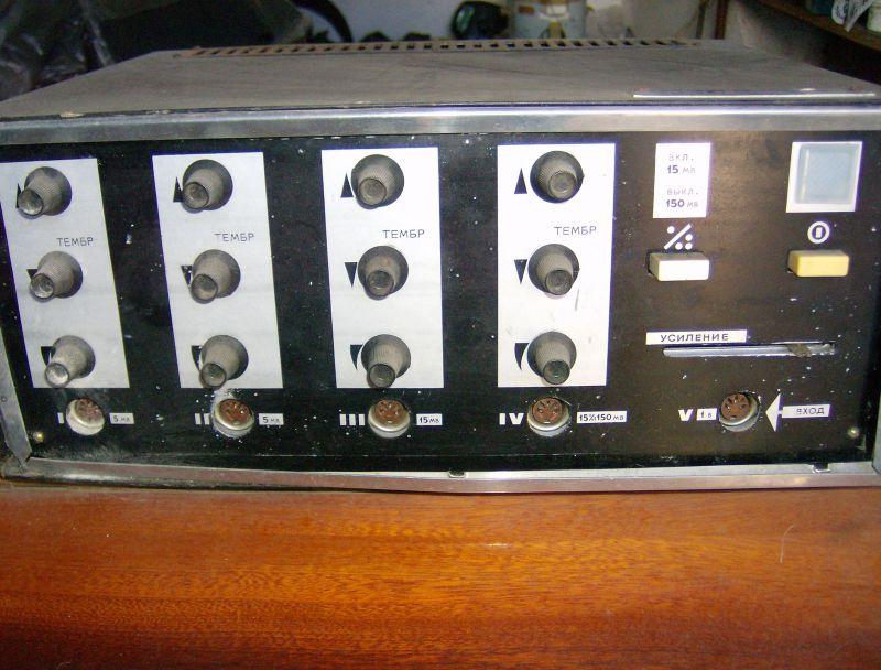 РИТМ-60 Усилитель