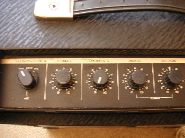 Схема гитарного