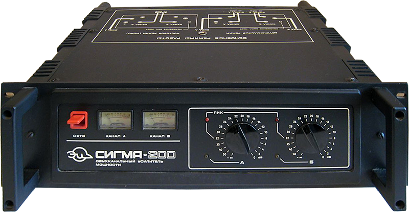 двухканальный Сигма-200