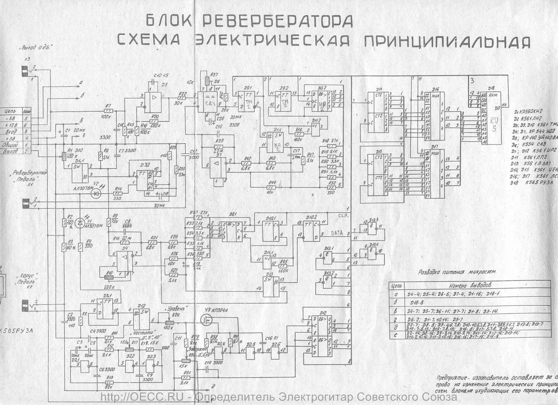 Феникс 50у 008с схема
