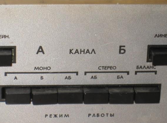 схемы Трембита-002-стерео